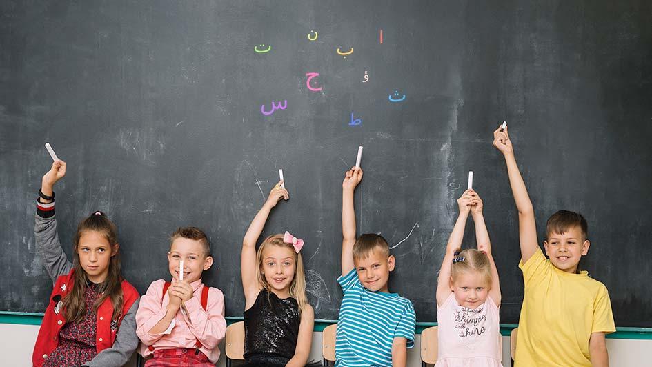 Arapski za djecu